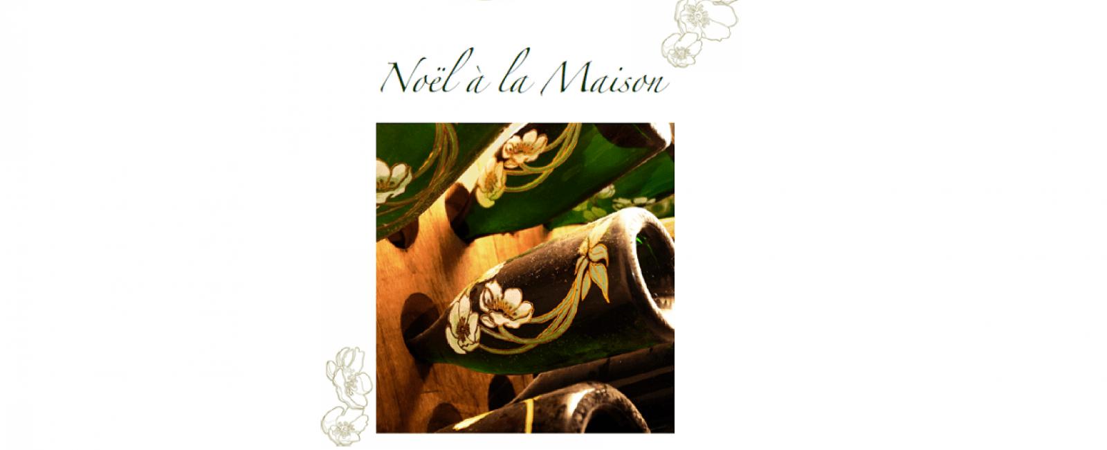 """""""NOËL À LA MAISON"""": L' EBOOK DI RICETTE DEGLI CHEF"""